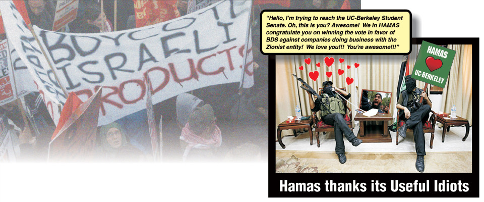 Placard art to help fight anti-Israel propaganda